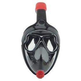Ολοπρόσωπη Μάσκα με Αναπνευστήρα - Sub Full Face Snorkel Tempered Mask (Hobbies & Sports)